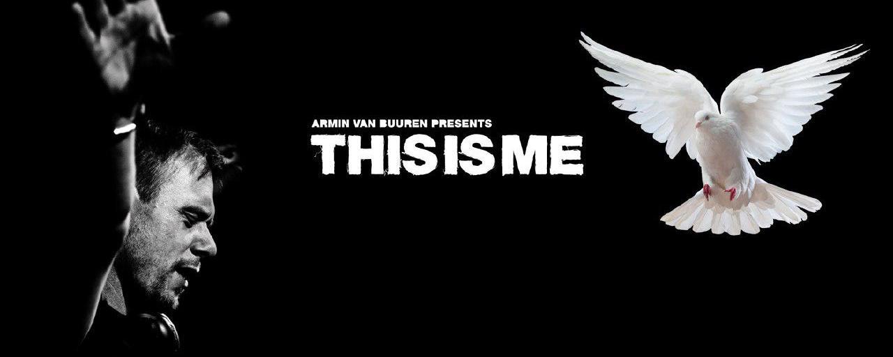 Тур из Украины на шоу Armin van Buuren presents This is Me